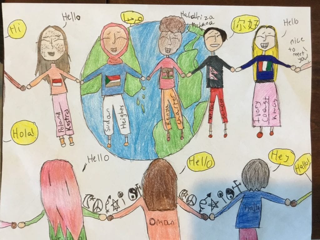 Drawing of students from around the world holding hands and saying hello in their native languages.